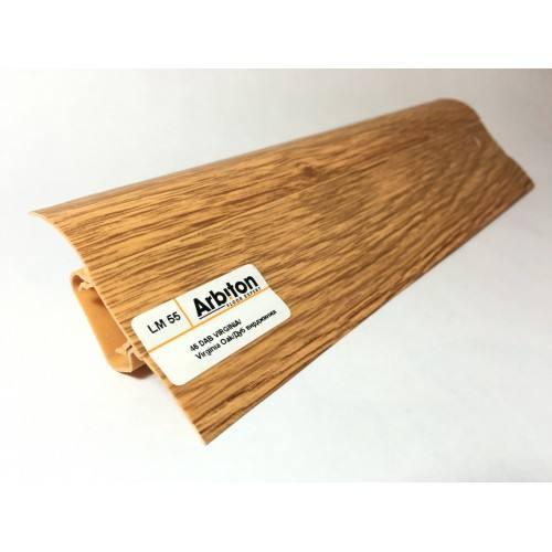 Plinta pvc canal cablu stejar virginia 46-500x500